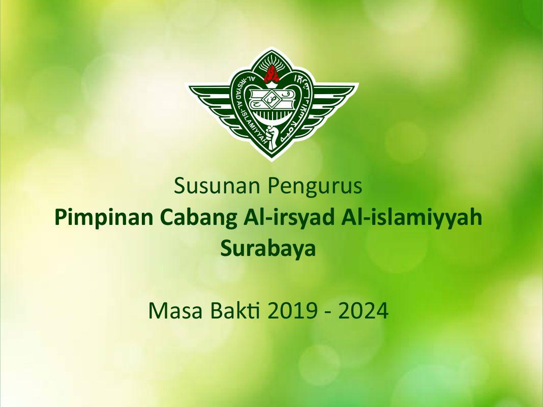 Pengurus PC Al Irsyad Al Islamiyyah Surabaya